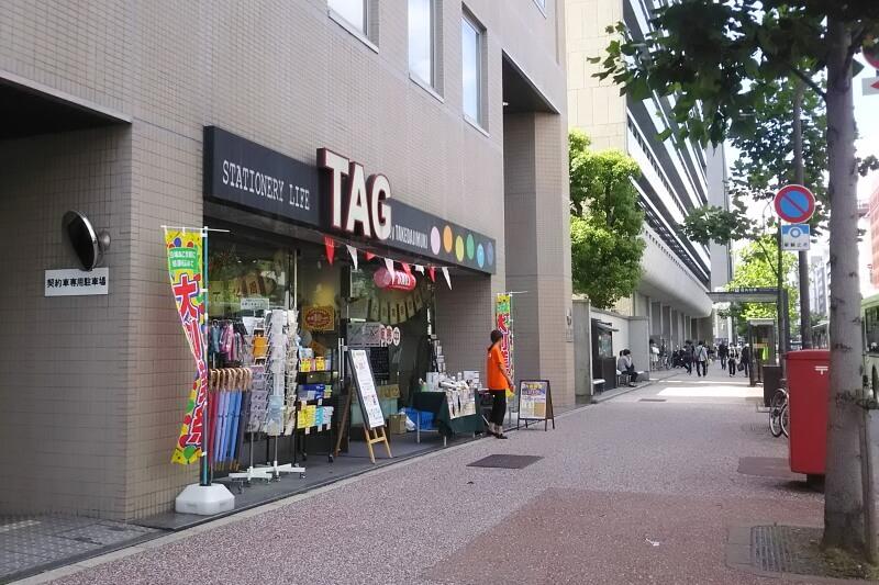 TAG本店の全景