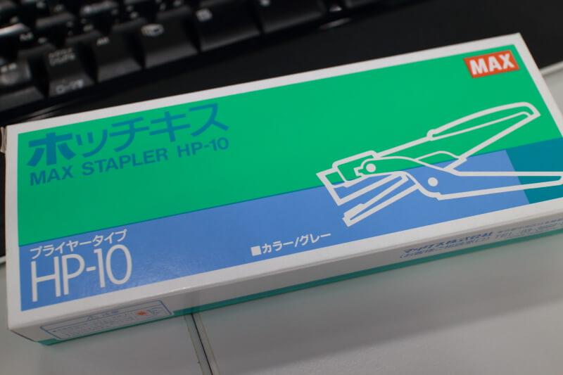 プライヤータイプHP-10