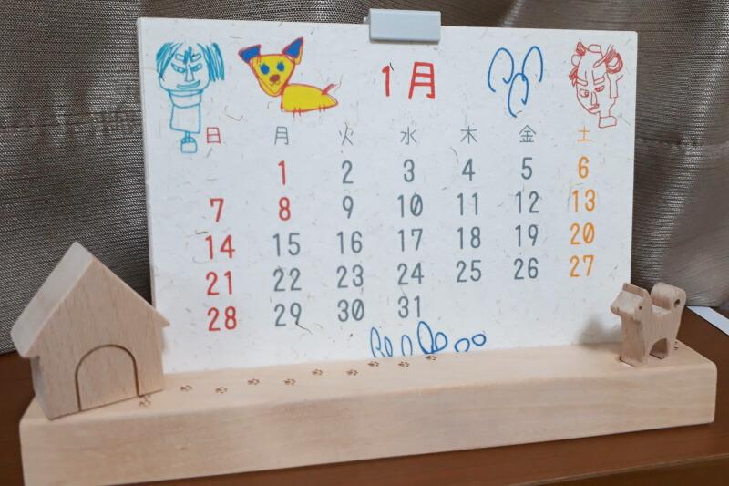 草の実工房もくの卓上カレンダー