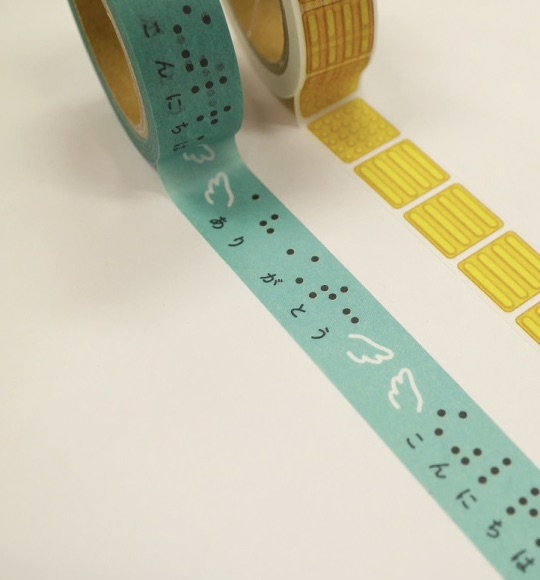 オリジナルマスキングテープ「点字ブロック」と「点字メッセージ」