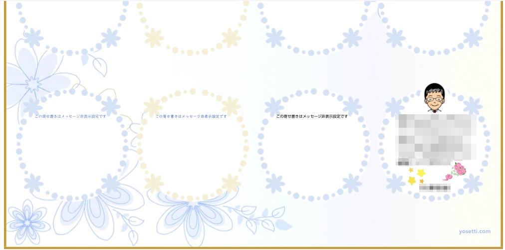 f:id:polepole103:20210717153535j:plain