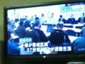 111118仮設入居TV