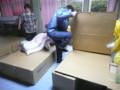 避難所段ボールベッドの解体