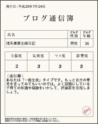 20080724123105