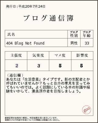 20080724124439