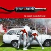 japan touch/V.A.