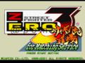 ストリートファイターZERO3 サイキョー流道場MS