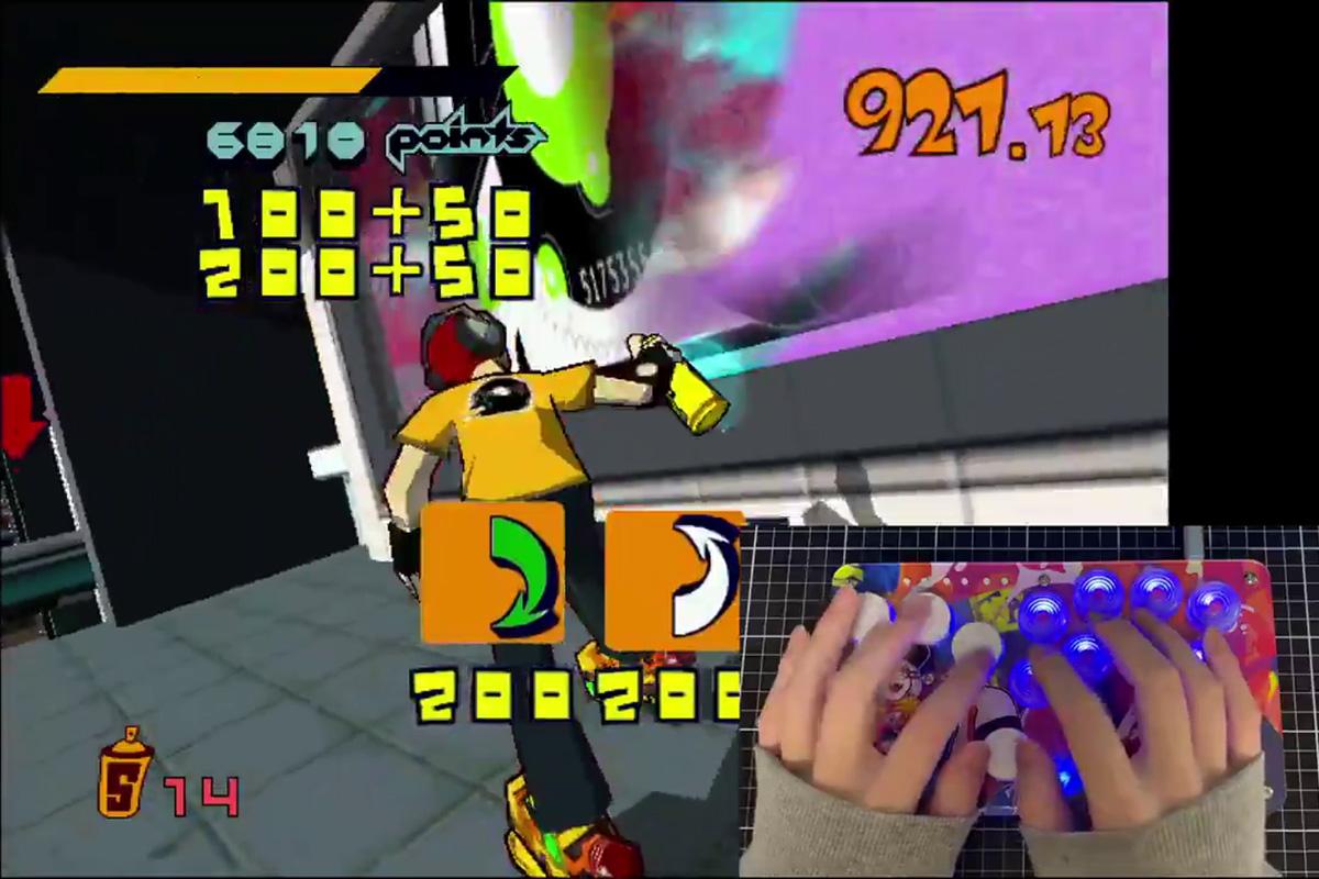 た ゲームボーイ も され 動い 空爆 て