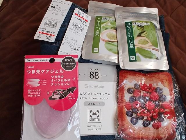 f:id:pomegranatestone3:20181021085831j:image