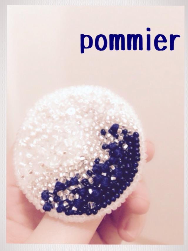 f:id:pommier0430:20170519155514j:plain