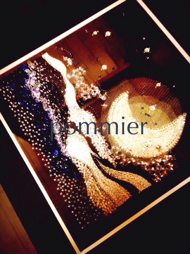 f:id:pommier0430:20171102005540j:plain