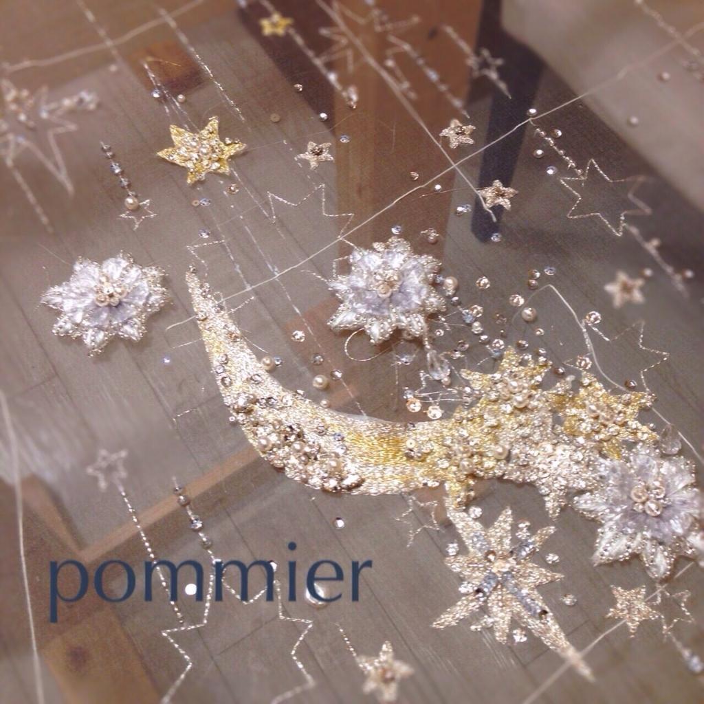 f:id:pommier0430:20171217000148j:plain