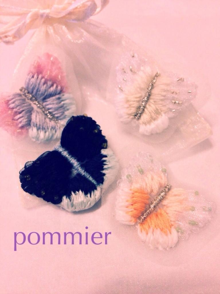 f:id:pommier0430:20180211012338j:plain