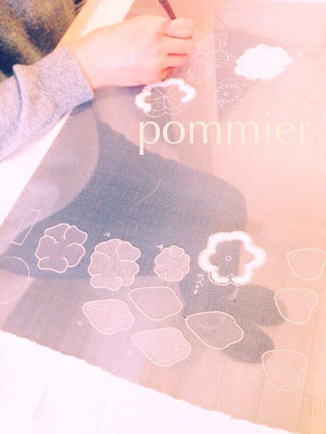 f:id:pommier0430:20180308004705j:plain