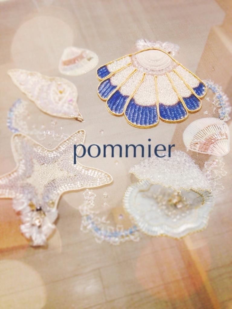 f:id:pommier0430:20180506175905j:plain