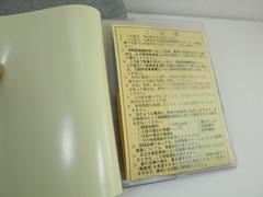 PC020407