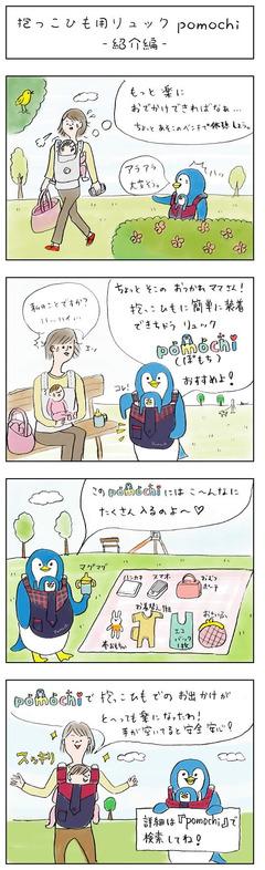 四コマテキスト4-2かいて居 - コピー