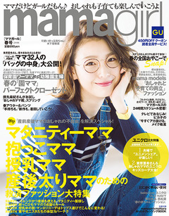 keisai-mama2016-haru