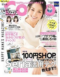 keisai-como2016-4