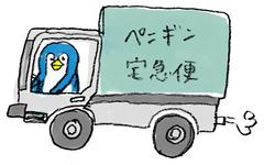 cut-pengin-trak