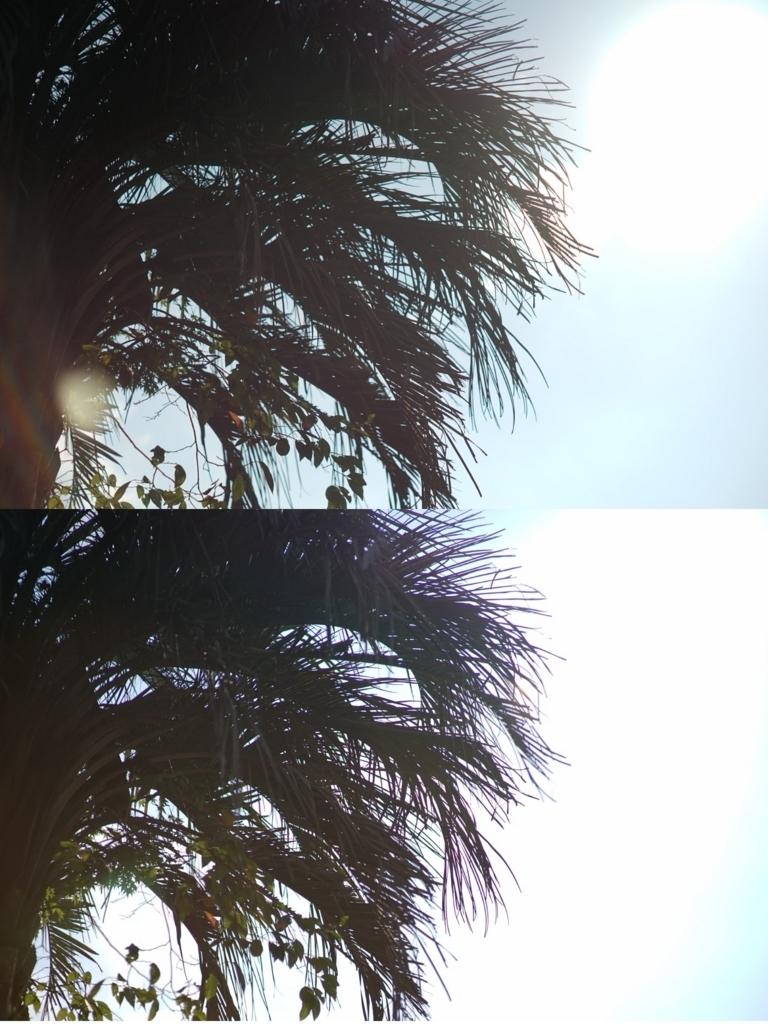 f:id:pompei:20171010175251j:plain