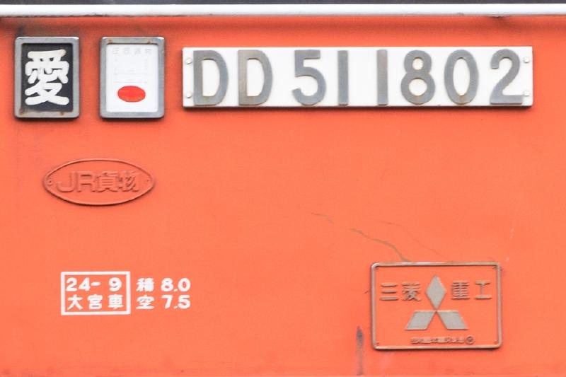 f:id:pompei:20180927033424j:plain