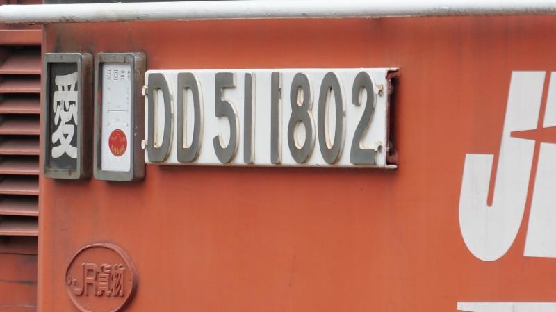 f:id:pompei:20180927033439j:plain
