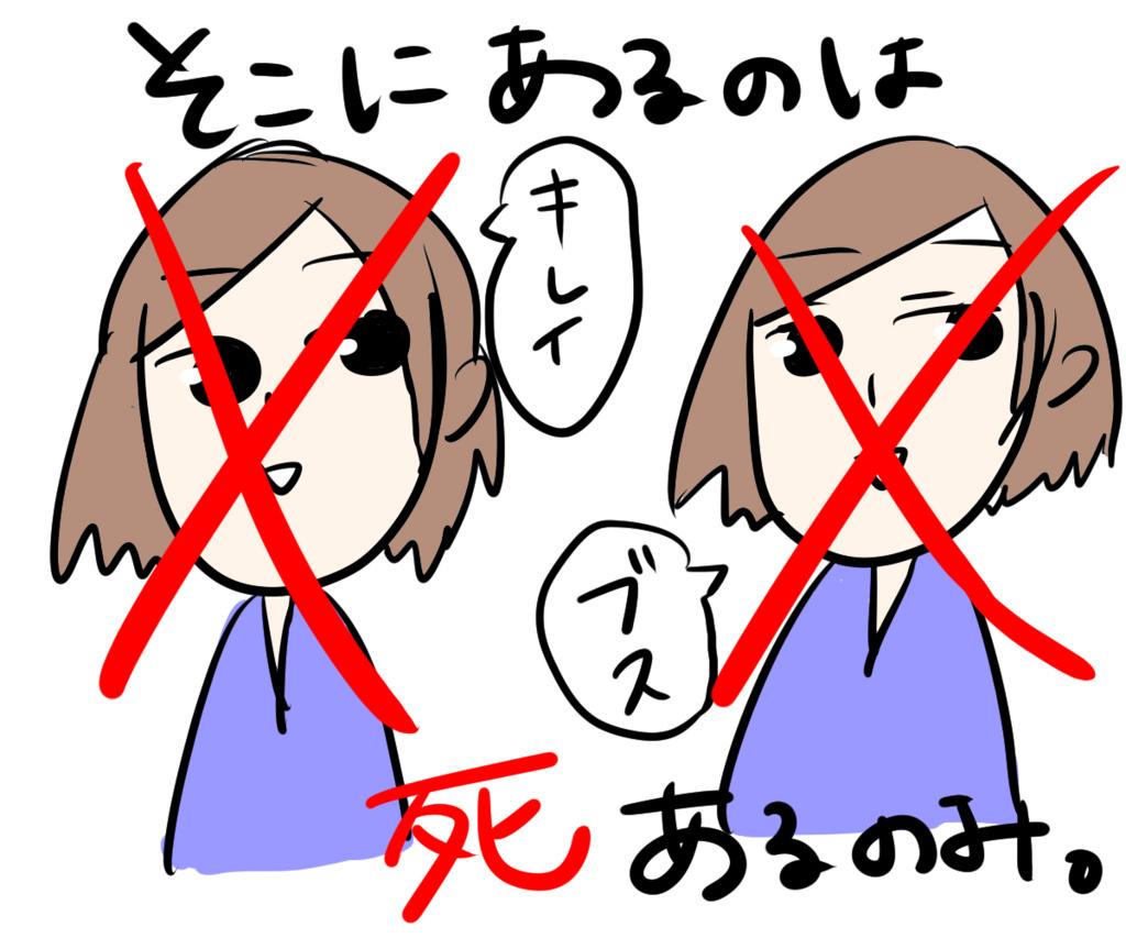 f:id:pompom0809:20161024200408j:plain