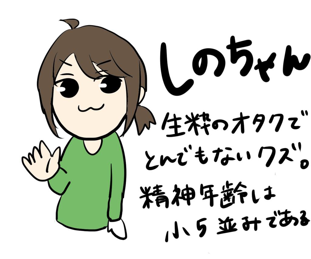 f:id:pompom0809:20161028203506j:plain