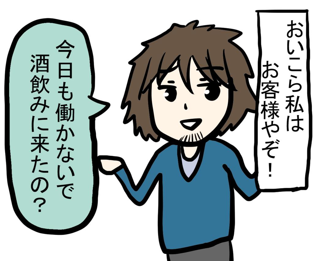 f:id:pompom0809:20161101200906j:plain