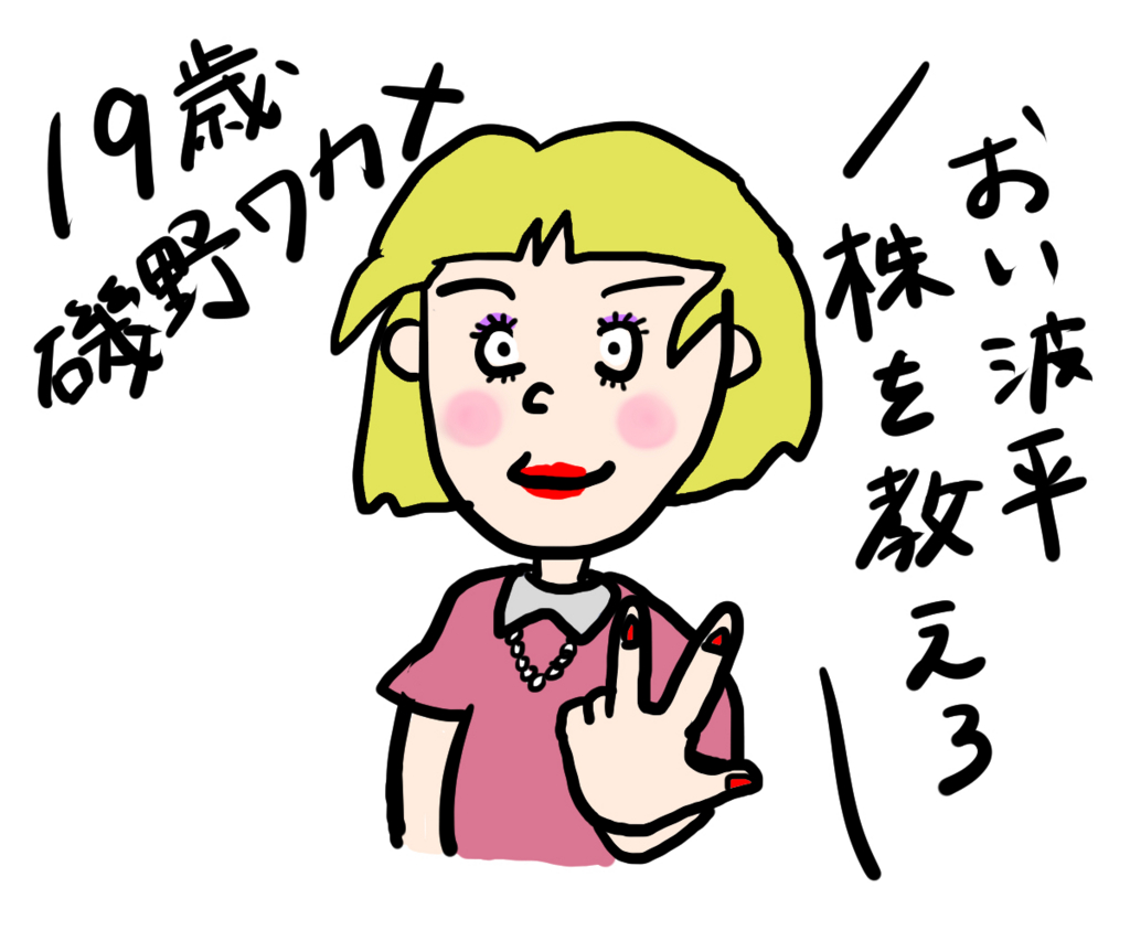 f:id:pompom0809:20161108194254j:plain