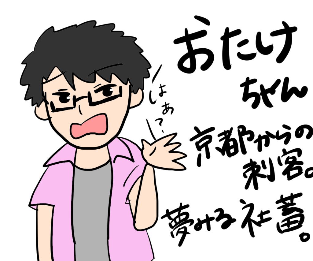 f:id:pompom0809:20170712185025j:plain