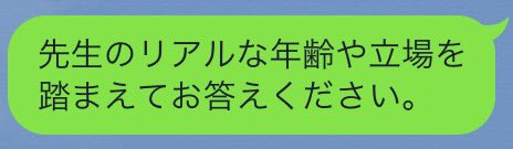 f:id:pompom0809:20170929164435p:plain