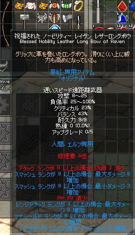 f:id:pomu_miku:20101130174128j:image