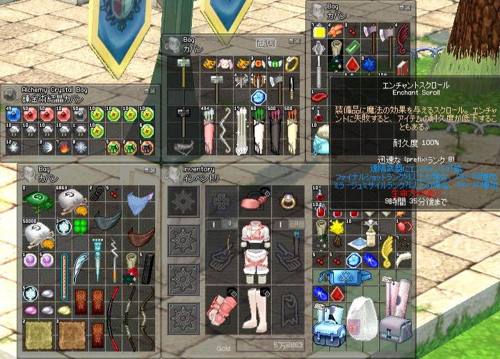 f:id:pomu_miku:20101130174129j:image