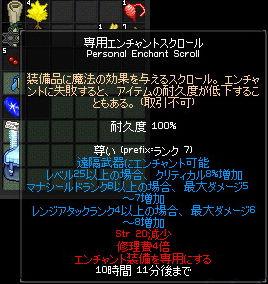 f:id:pomu_miku:20101130174130j:image