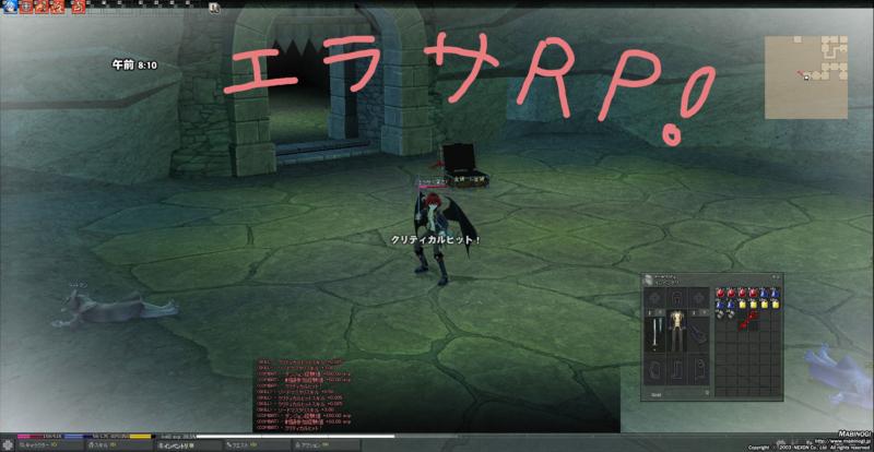 f:id:pomu_miku:20101222021353j:image