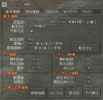 f:id:pomu_miku:20101222021545j:image