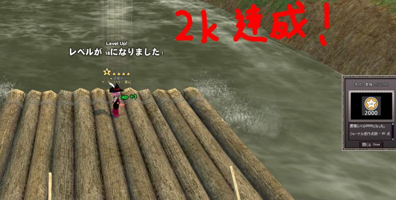 f:id:pomu_miku:20101222021546j:image