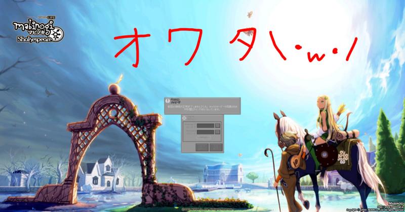 f:id:pomu_miku:20101222023010j:image