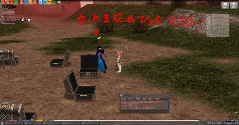 f:id:pomu_miku:20101222023417j:image
