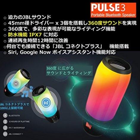 f:id:pomunosuke55:20171122203901j:plain