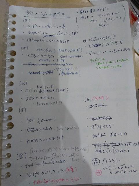 f:id:pon-san-blog:20200622213021j:image
