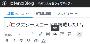 f:id:pon-san-blog:20200807234404p:plain