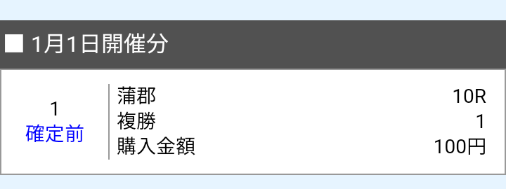 f:id:pon-tee:20200102073455p:plain