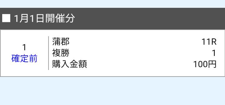 f:id:pon-tee:20200102073536p:plain