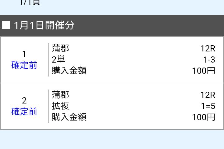 f:id:pon-tee:20200102073720p:plain