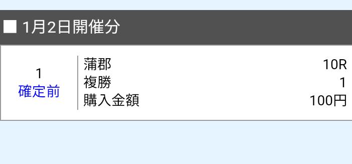 f:id:pon-tee:20200103073541p:plain