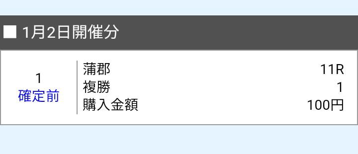 f:id:pon-tee:20200103073628p:plain