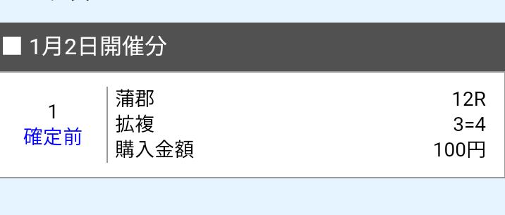 f:id:pon-tee:20200103073732p:plain